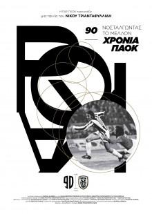 PAOK 90 Xronia