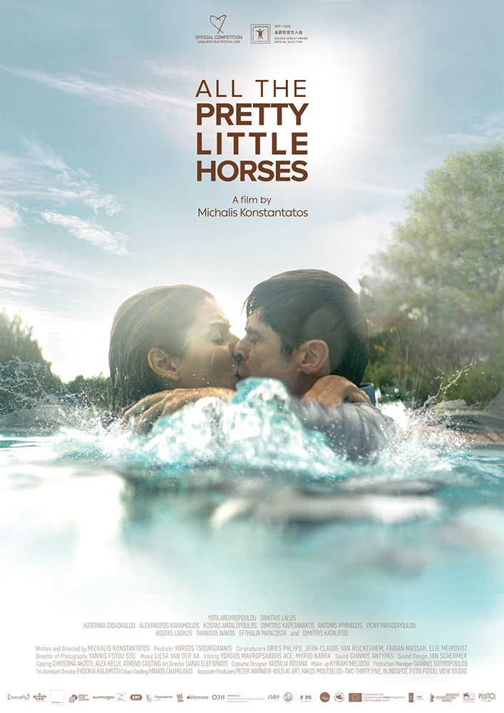 ATPLH, All the pretty little horses
